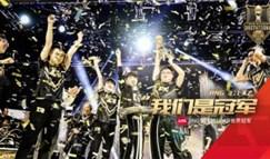 5月26日冠军庆典之夜:五大活动预告!