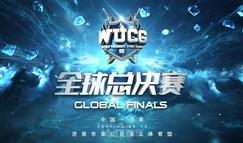 WUCG决赛落地济南 群星聚焦高校电竞