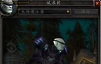 7.0军团再临各职业神器外观 恶魔猎手篇