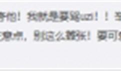 网友热议RNG夺冠 骚话与欢乐齐飞共舞
