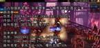 《阿拉德科研厅》第41期 剑豪二觉的突变
