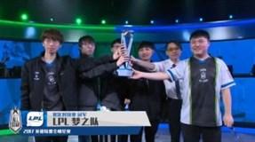 台湾网友评全明星决赛:梦醒了,下赛季见
