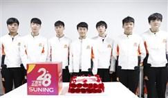 苏宁28周年庆 SN全队参与公益日行动