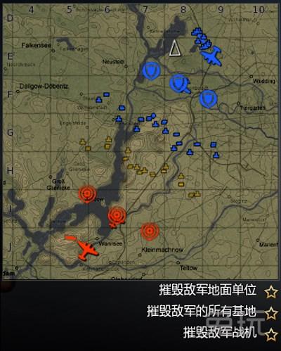 战争雷霆战役地图柏林郊区地图解析