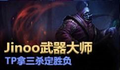 质量王者局680:Jinoo、Lvmao、Karsa、Maple