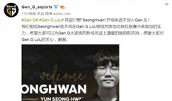 GEN战队官宣:打野SeongHwan尹成奂加入