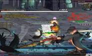 【三分俱乐部】DNF男漫游繁华3分59秒卢克1-6图