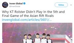韩媒回应:为什么第五场出战AFs而不是kt?