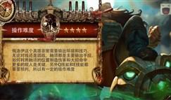 诅咒解说:海兽祭祀俄洛伊 团战实力1V5