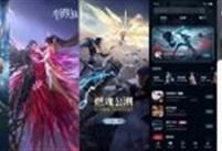 首发当日下载量超200万,OPPO平台助力《斗罗大陆:魂师对决》破圈