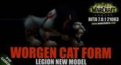 7.0德鲁伊最新猎豹形态更新:狼人篇