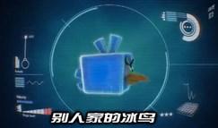 小漠解说:民间大神大战职业选手 国服第一凤凰