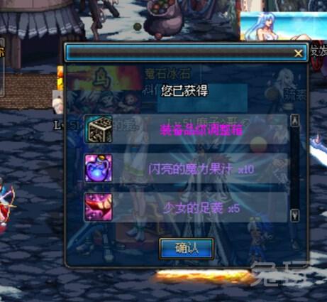 DNF玩家直播100盒子 丹青天空一发入魂 28