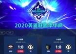 虎牙季中杯:JDG加赛逆袭挺进四强,IG三战皆墨遗憾败北!