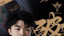 V5战队官宣:原LGD中单选手Uniboy正式加入