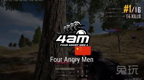 《【煜星手机版登录地址】4AM豪取两连鸡威震PCS洲际赛,韦神火力全开登顶战神榜》