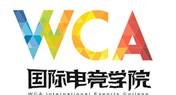 WCA国际电竞学院6月开启报名 打造电竞圆梦基地