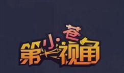 LOL小苍第一视角:一秒4盾 忍者慎无敌守护