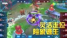 【集锦】周赛(Android) 天律L VS 仙阁天律T