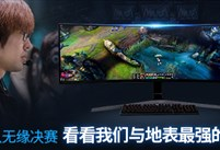 中国队无缘决赛,看看我们与地表最强的差距
