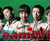 兔玩网专访特稿:WE.Xiye———《破阵》