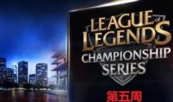 LCS北美夏季赛精彩Top5第5周:天使亚索爆炸配合