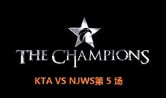 7月16日OGN夏季8强赛KTA VS NJWS第五场回顾