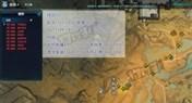 天涯明月刀徐海文士创作任务 最全图文攻略