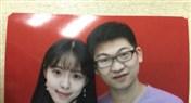 <font color='#0000FF'>会长板娘微博晒结婚证 秋日女朋友照片曝光</font>