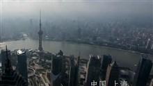 S7总决赛纪录片上海:我的城市,我和电竞