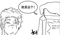 漫画【连载篇】LOL辛德拉与劫的爱情故事V