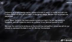 FNC公告:AD选手Upset将缺席S11小组赛