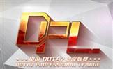 国家体育总局DOTA2赛事年末定址常州 奖金80万美元
