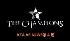 7月16日OGN夏季8强赛KTA VS NJWS第四场回顾