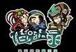 兔玩网《谐星语录》合集 10月10日最新更新