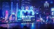 LanStory旗舰站重回杭州!游戏玩家的年度盛典!