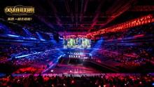 英雄联盟六周年盛典落幕 LPL三队将出征总决赛