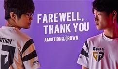 LCK转会季:Ambition与Crown离开Gen.G