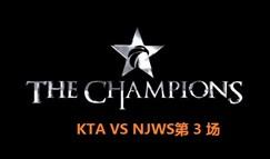 7月16日OGN夏季8强赛KTA VS NJWS第三场回顾