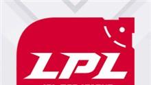 最具赞助价值赛事 LPL成唯一上榜电竞赛事