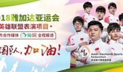 半决赛决胜局:中国团队大比分获胜进入决赛!