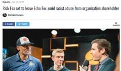 因股东种族歧视:Rick Fox将离开Echo公司