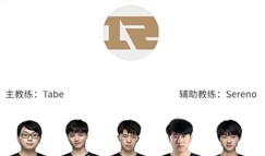 LPL夏季赛7月12日首发 Scout中路对阵Xiaohu