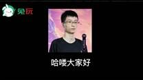 兔玩专访英雄联盟云顶之弈选手Zixingche