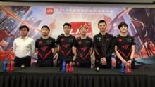 RW赛后群访 Weiyan:今天跟队友的沟通不错