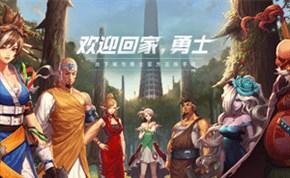 《地下城与勇士》手游官网预约火爆进行中