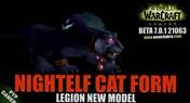7.0德鲁伊最新猎豹形态更新:暗夜精灵篇