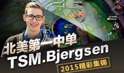 北美第一中单TSM.Bjergsen2015精彩集锦