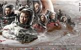 科幻大片碰撞电竞 《流浪地球》携TSG推典藏版联名周边