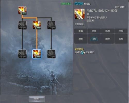 剑灵灵剑单刷加点�_剑灵灵剑士技能加点攻略 灵剑pve加点推荐